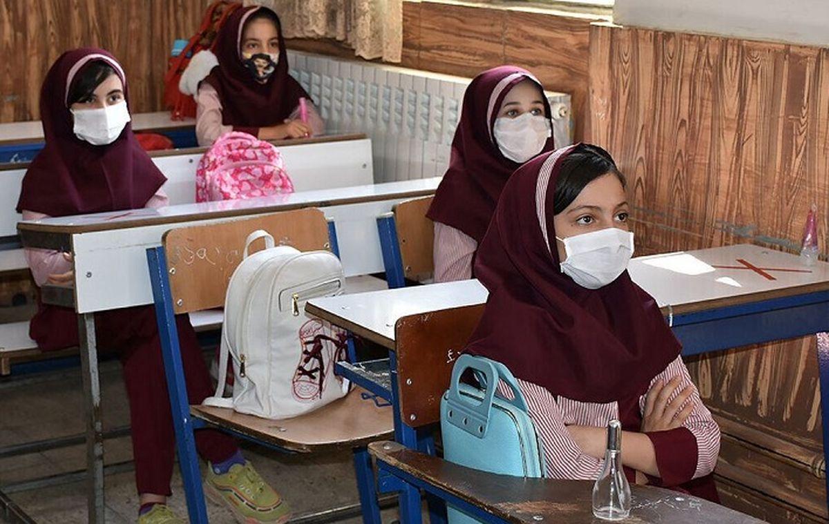 شرایط بازگشایی همه مدارس از آبان ماه   جزئیات