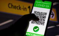 اعلام شرایط صدور کارت واکسن کرونا   لینک ثبت نام کارت واکسن دیجیتال