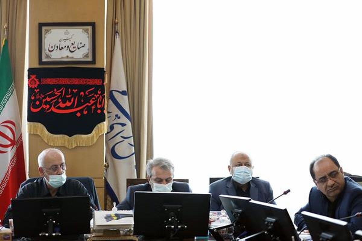 نظر قطعی کمیسیون صنایع درباره وزیر پیشنهادی صمت + متن