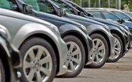 قیمت خودرو کاهش پیدا میکند؟ + شرایط ویژه فروش خودرو
