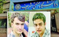 اخبار جدید از دادگاه امیرحسین مرادی و علی یونسی + جزئیات تازه
