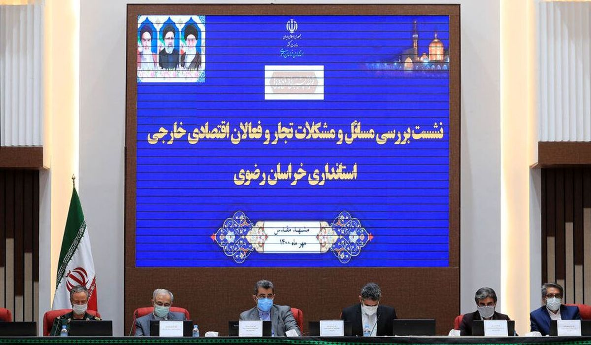 مشکلات تجاری ایران و افغانستان در دوره طالبان