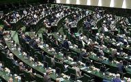 شکایت نمایندگان مجلس از روحانی ! + جزئیات