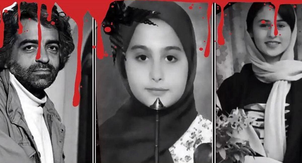 حداکثر مجازات برای پدر مرتکب قتل فرزند چیست؟