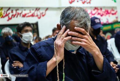 گرمخانه تهران