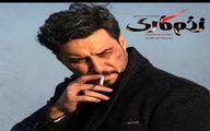 حذف سکانس دو نفری جواد عزتی و هانیه توسلی در سریال جدیدشان