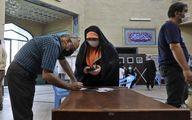 نتیجه انتخابات 1400/ مشارکت۲۶ درصدی مردم تهران در انتخابات / آرای رئیسی در استان تهران ۲.۱ میلیون