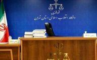 حکم نهایی اخلال گران ارزی سال ۹۶ صادر شد + جزئیات