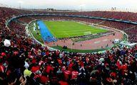 خبر عالی؛ مجوز حضور زنان در ورزشگاه آزادی صادر شد