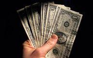 جدیدترین دلار و یورو در صرافی ملی امروز 25 مهر