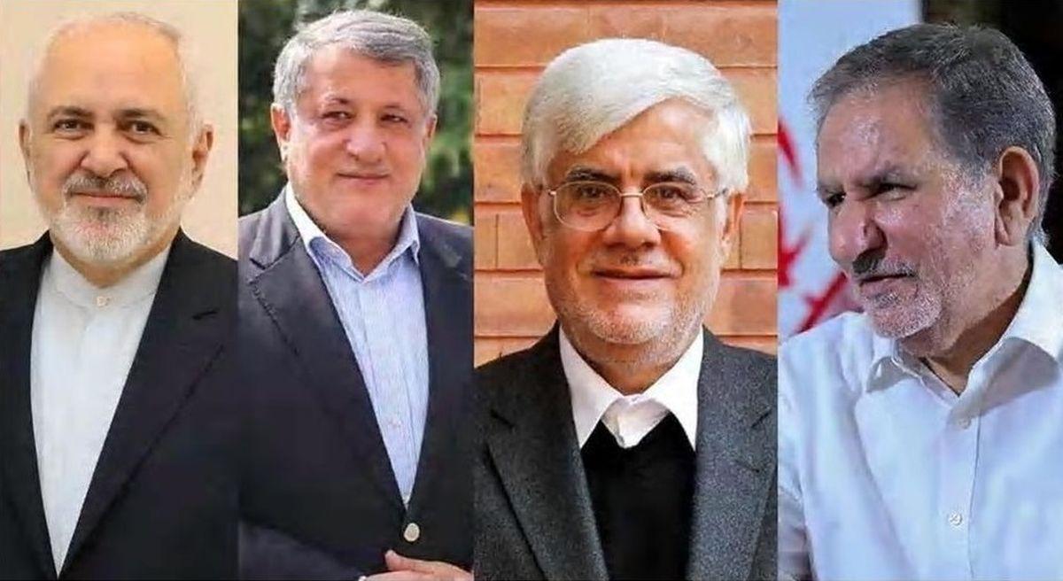 آخرین وضعیت اصلاحطلبان برای ریاست جمهوری ۱۴۰۰
