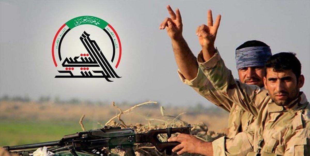 الحشد الشعبی؛ مانع بزرگ بر سر راه اجرای 3 توطئه در عراق