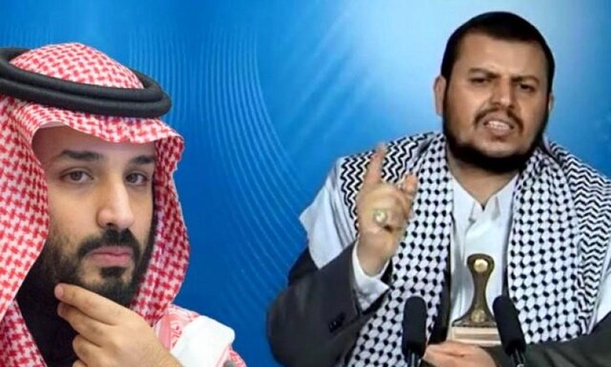 افشای پیام فوری ولیعهد عربستان به رهبر انصارالله یمن