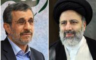 رای احمدی نژاد بیشتر است یا رئیسی؟