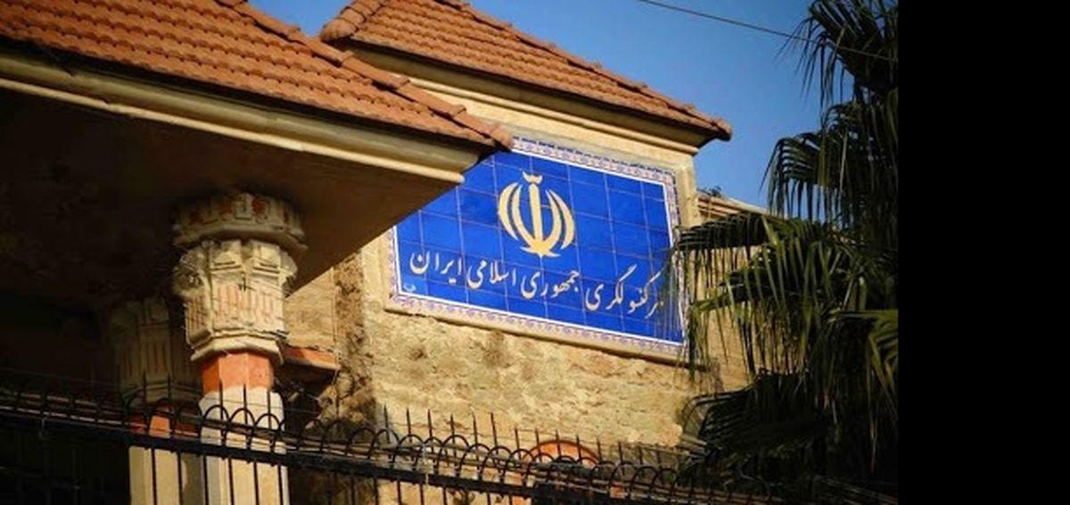 تعطیلی کنسولگری ایران در «بلخ» + جزئیات
