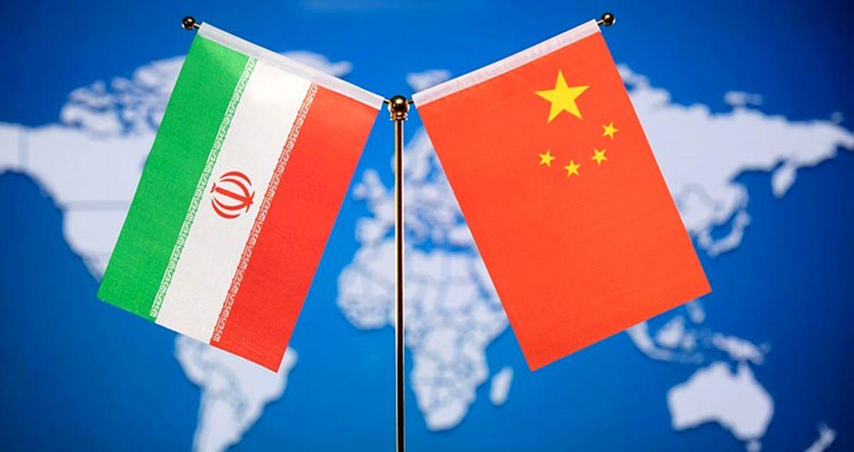 سیاست غیرشفاف و شناور چین در قبال ایران
