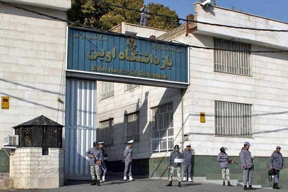 تخلف در زندان اوین محرز شد | جزئیات کامل