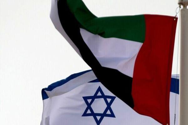توافقی دیگر بین میان امارات و اسرائیل