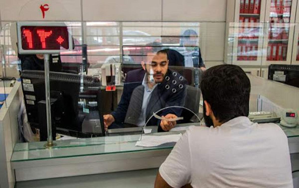 اعلام ساعات کاری جدید بانک های خصوصی + سند