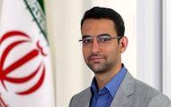 هدیه خاص آذری جهرمی به نامزدهای انتخابات ۱۴۰۰