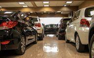 وضعیت قیمت ها در بازار خودرو عجیب شد + جزییات جدید درباره وام خودرو