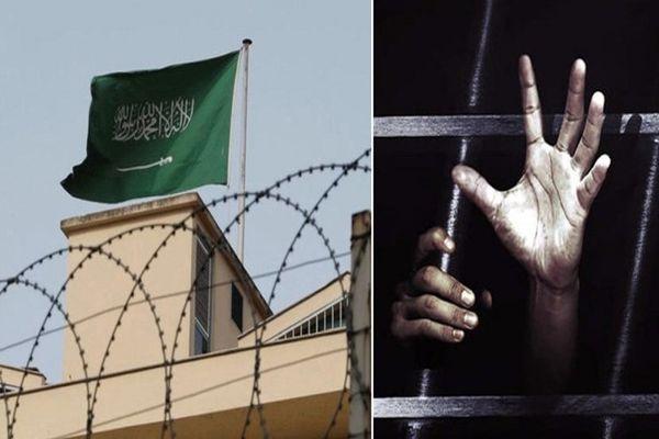 با روشهای «وحشتناک» شکنجه در عربستان آشنا شوید