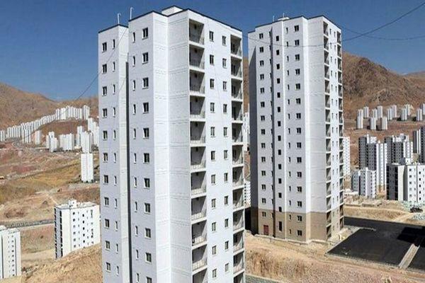 آخرین قیمت مسکن|شرایط ثبتنام تهرانی ها در طرح جدید مسکن