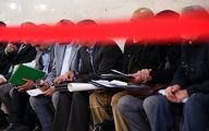 اعلام شرایط ثبتنام انتخابات ریاستجمهوری توسط شورای نگهبان