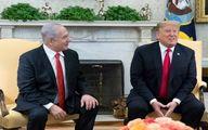 خوشحالی نتانیاهو از سیاستهای ترامپ در قبال ایران