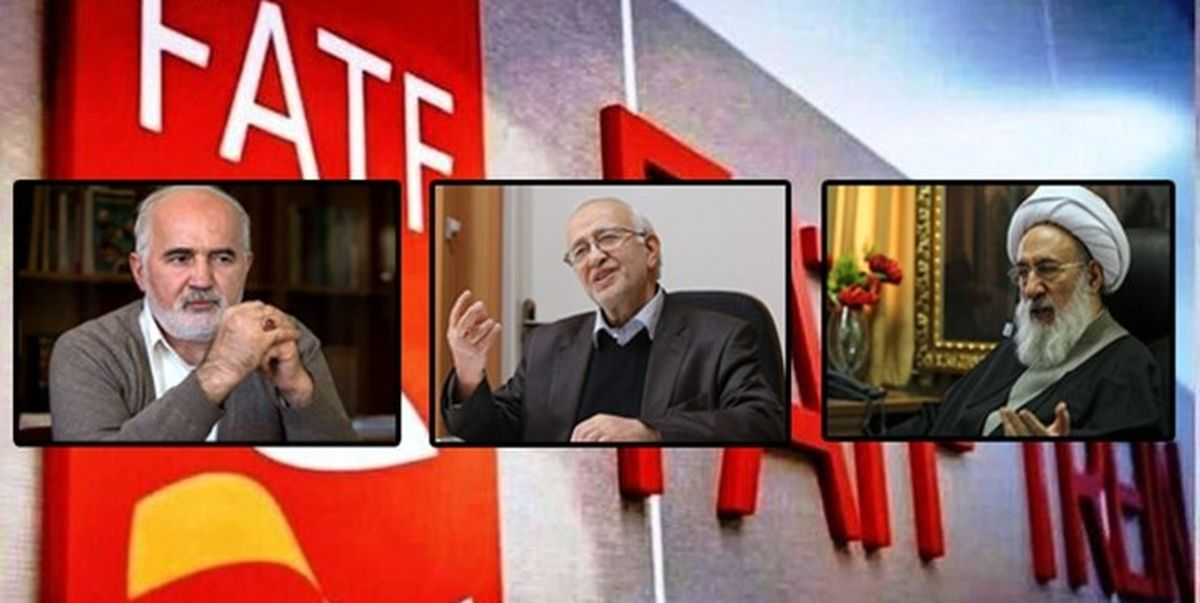 نگرانی برخی اعضای مجمع تشخیص از پذیرش لوایح FATF