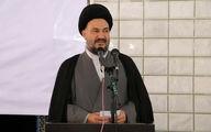 استعفای امام جمعه ایرانشهر پس از انتشار کلیپ جنجالی! + جزئیات