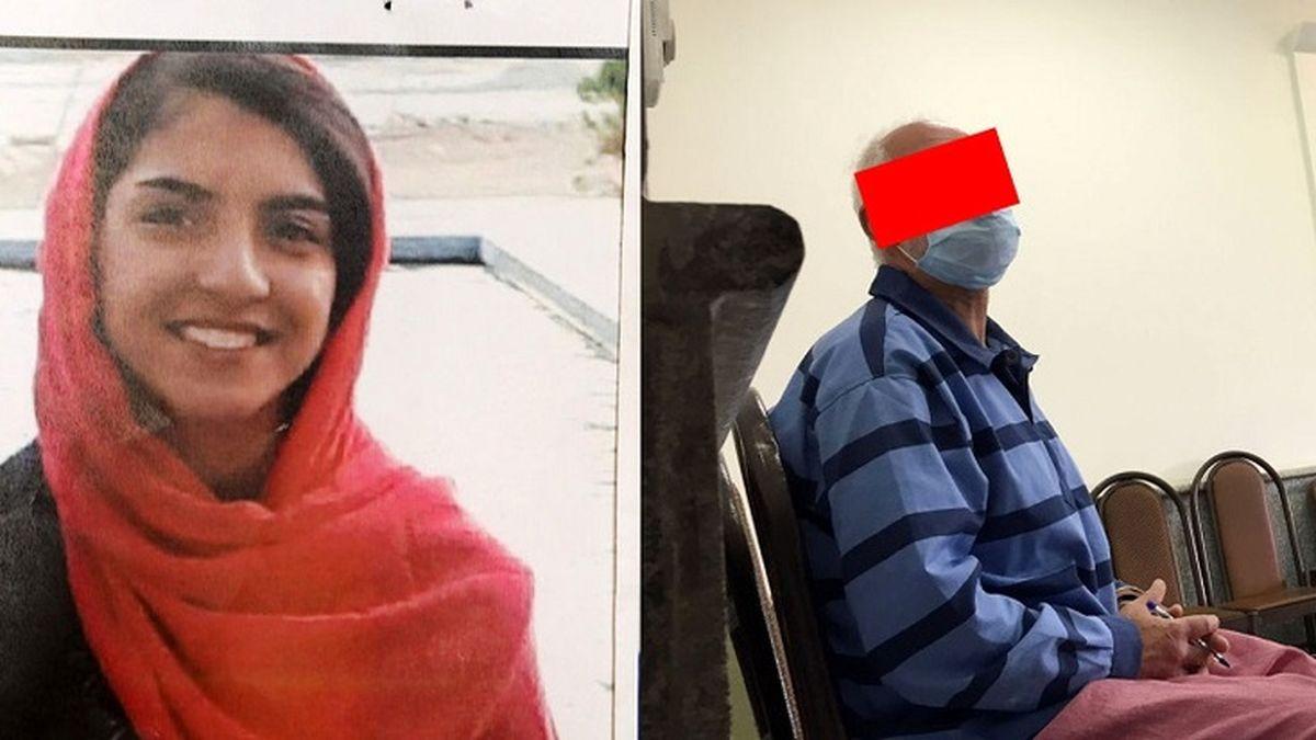 جسد شیما صباگردی بالاخره پیدا شد