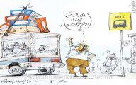نام فدراسیون فوتبال ایران همیشه در AFC مطرح است! + کاریکاتور