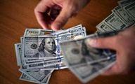 قیمت دلار 29 تیر 98 در صرافی ملی