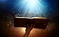 تلاوت جزء بیست و هشتم قرآن کریم با صدای استاد پرهیزگار / دانلود