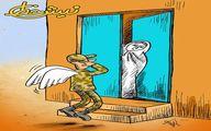 مادران چشم انتظار سربازان/ طرح