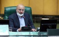 قالیباف: قانون هستهای مجلس به اجرا درآمد