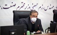 عزم جدی وزارت صمت در تداوم راه دشوار مبارزه با فساد و رانت خواری/ تسهیل قوانینی که ظرفیت انعطاف دارند برای حمایت از تولید
