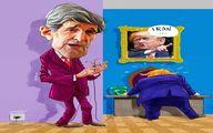 کاریکاتور/ جان کری سیم تلفن کاخ سفید را قطع کرد!