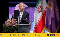 بیستمین جشن بزرگ سینمای ایران / تصاویر