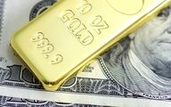 قیمت ارز، دلار، یورو، سکه و طلا ۹۹/۰۵/۰۲