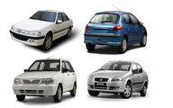 آخرین قیمت روز خودروهای داخلی ۱۳۹۹/۱۰/۰۴ + جدول