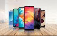قیمت روز گوشی موبایل ۱۳۹۹/۰۷/۱۳ / قیمت گوشی a20s چند؟
