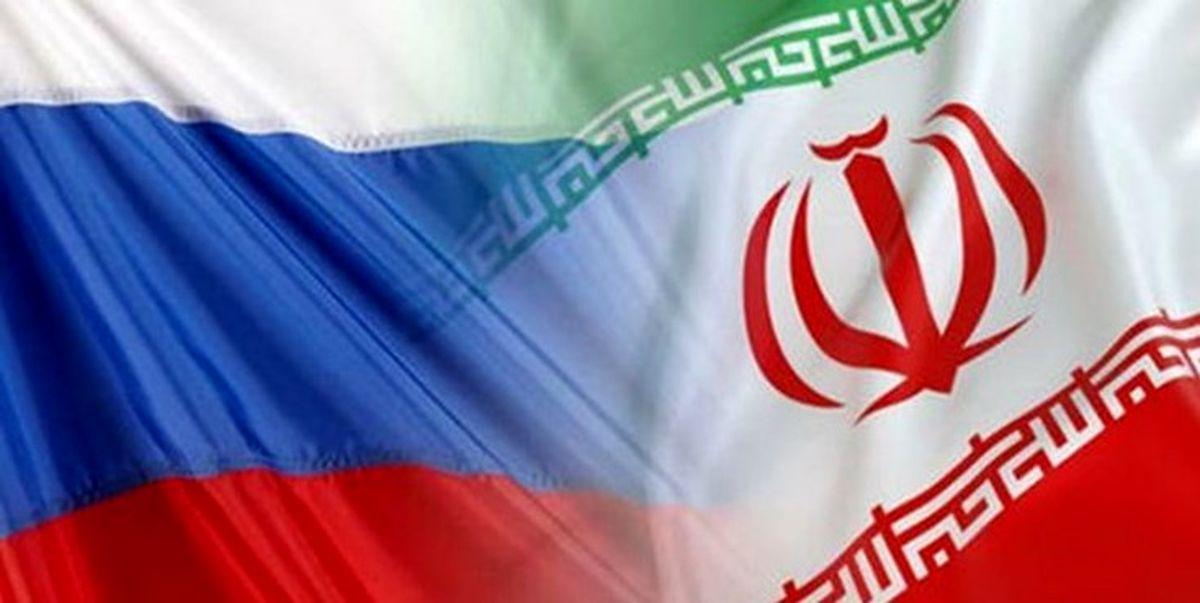 واکنش روسیه به تصمیم ایران برای غنیسازی 20 درصد