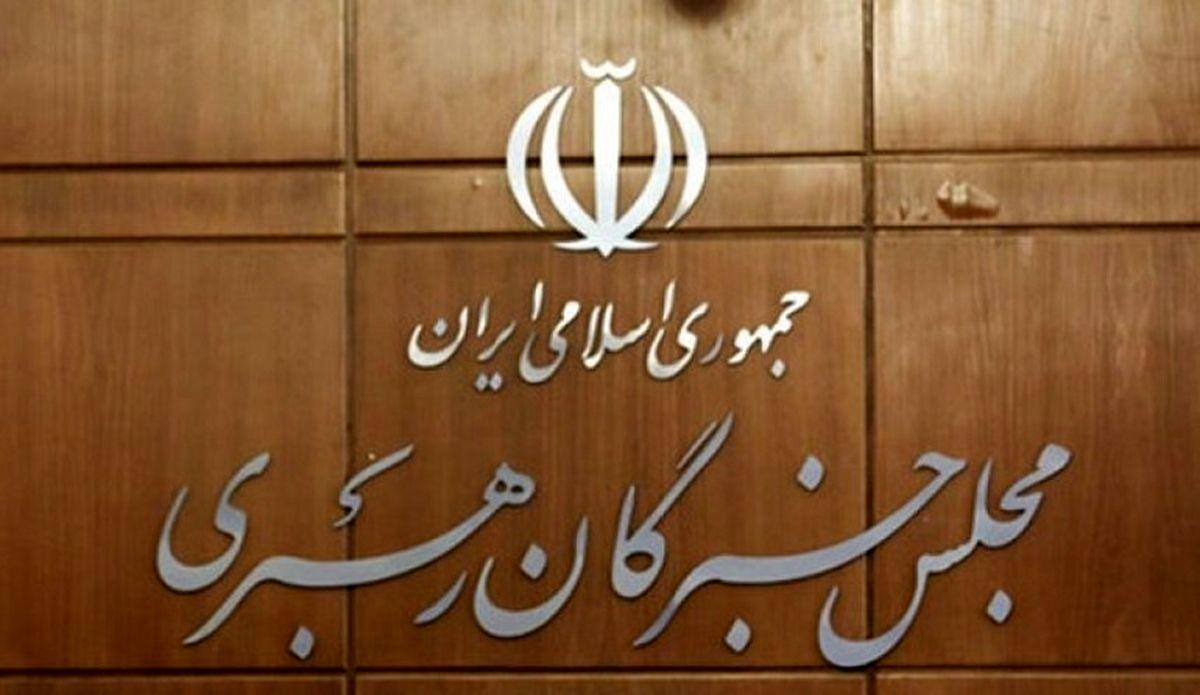 تایید صلاحیت ۱۴ داوطلب انتخابات مجلس خبرگان
