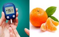 دیابتی ها از نارنگی غافل نشوند
