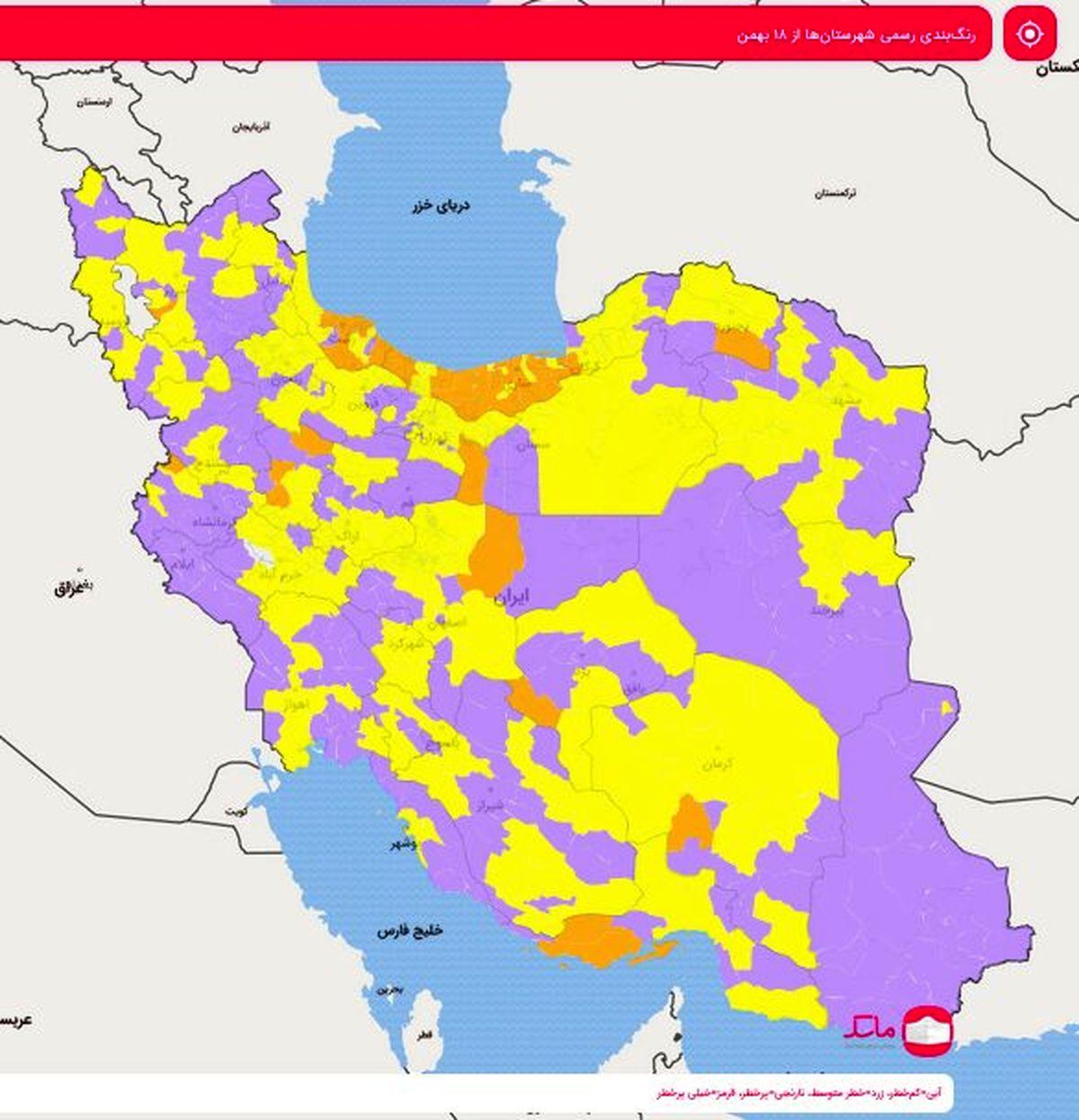 شهرهای ممنوع برای سفر در تعطیلات ۲۲ بهمن + اسامی