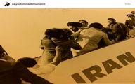 عکس دیده نشده از یادگار امام در سال ٥٨