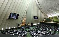 تصمیمات مهم مجلس درباره کاندیداهای ریاست جمهوری + جزئیات