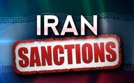 اموال و داراییهای بلوکه شده ایران توسط آمریکا کدامند؟